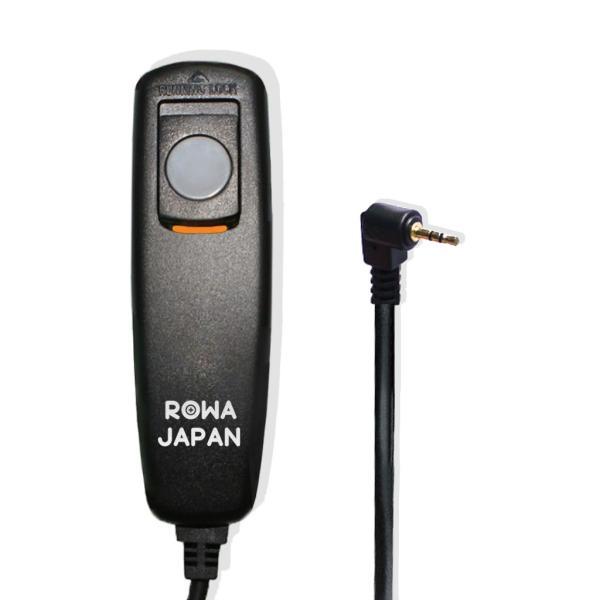 【ロワジャパン】【初心者向け/握りやすい】Canon キヤノン RS-60E3  PENTAX ペンタックス CS-205 対応 シャッター リモコン コード レリーズ