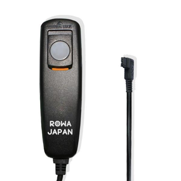 【ロワジャパン】【初心者向け/握りやすい】SONY ソニー対応 RM-S1AM RM-L1AM / MINOLTA ミノルタ RC-1000S RC-1000L シャッター リモコン コード レリーズ