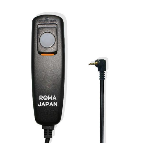 【ロワジャパン】【初心者向け/握りやすい】Panasonic パナソニック対応 / LEICA ライカ DMW-RS1 対応 シャッター リモコン コード レリーズ