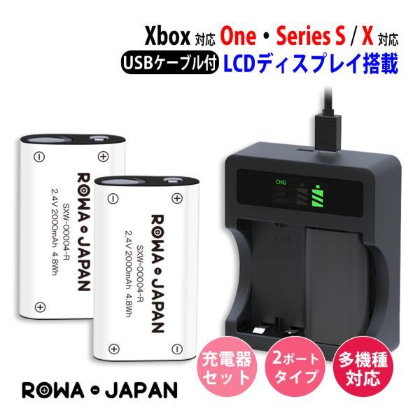 電池2個と充電器セット XboxOneSeriesXSコントローラー互換バッテリー充電式 ロワジャパン