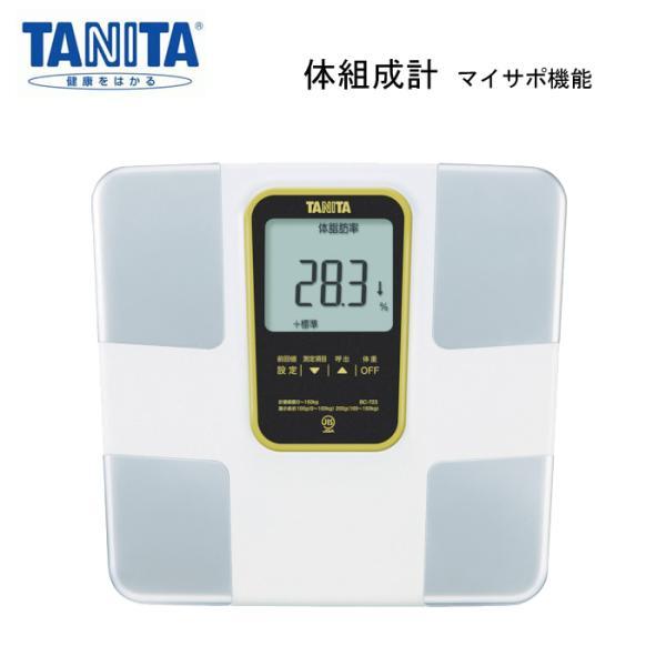 TANITAタニタ体組成計体重計体脂肪計内臓脂肪BC-723PR人気おしゃれおすすめ