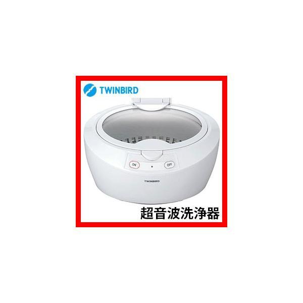 超音波洗浄器 超音波洗浄機 メガネ洗浄器 超音波クリーナー アクセサリー 時計 ブレスレット メガネクリーナー ツインバード