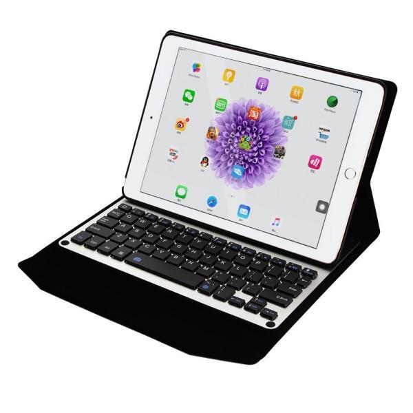 アイパッド プロ キーボード ケース iPad Pro 9.7 / Air2 Bluetooth接続 超薄型 キーボードケース カバー アルミキーボード スタンド機能