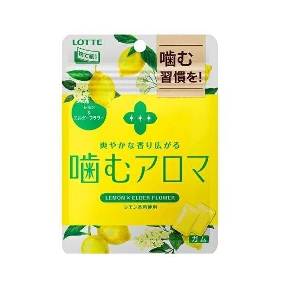 ロッテ 噛むアロマ<レモン&エルダーフラワー>パウチ 23g×6個