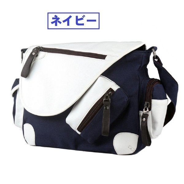 メッセンジャーバッグ 帆布 メンズ レディース ショルダー 鞄 選べる6色|royal-pine|05