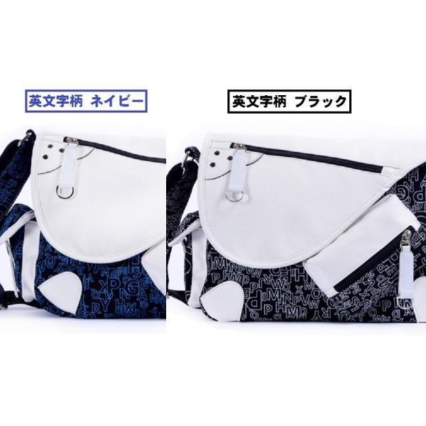 メッセンジャーバッグ 帆布 メンズ レディース ショルダー 鞄 選べる6色|royal-pine|06