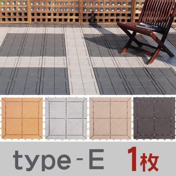 石目ユニットE 1枚 tsk | 30cm 30 グレー 玄関マット マンション ガーデンマット ガーデニング用品 ガーデニング|royal3000