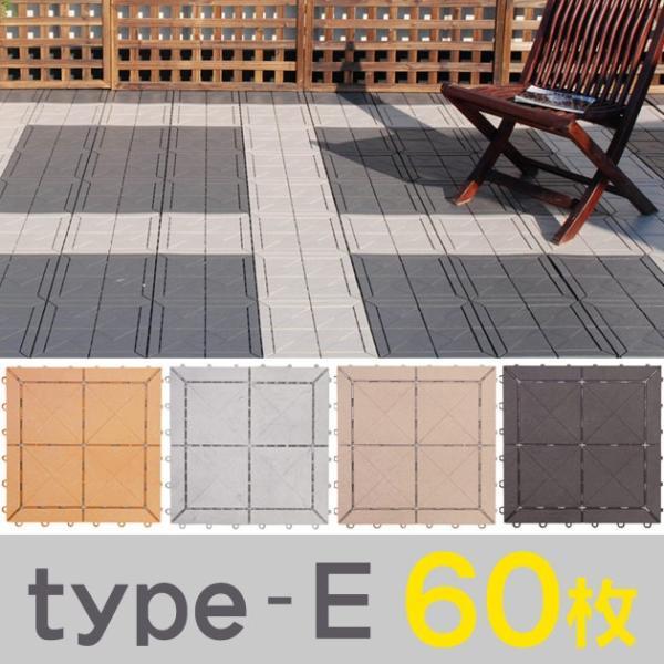 石目ユニットE 60枚 tsk | 30 玄関マット マンション ガーデンマット ガーデニング用品 ガーデニング|royal3000