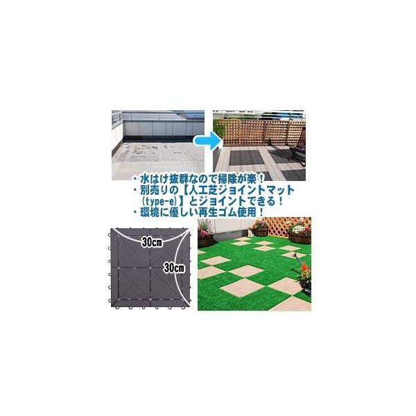 石目ユニットE 1枚 tsk | 30cm 30 グレー 玄関マット マンション ガーデンマット ガーデニング用品 ガーデニング|royal3000|03