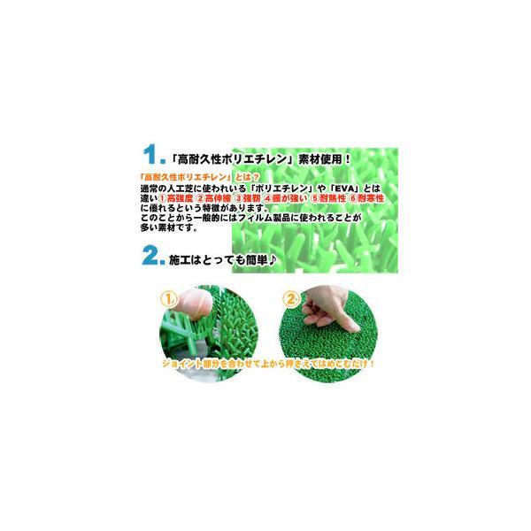 若草ユニットEV人工芝(1枚)タグナシ tsk | 芝生 防音 ガーデニング用品 ガーデン用品 芝 リフォーム 玄関マット 屋外 マンション 30 ガーデンマット ガーデン|royal3000|02