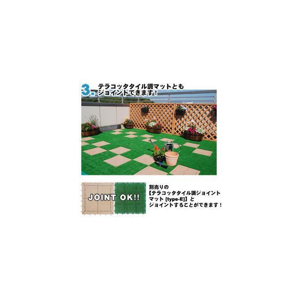 若草ユニットEV人工芝(1枚)タグナシ tsk | 芝生 防音 ガーデニング用品 ガーデン用品 芝 リフォーム 玄関マット 屋外 マンション 30 ガーデンマット ガーデン|royal3000|03