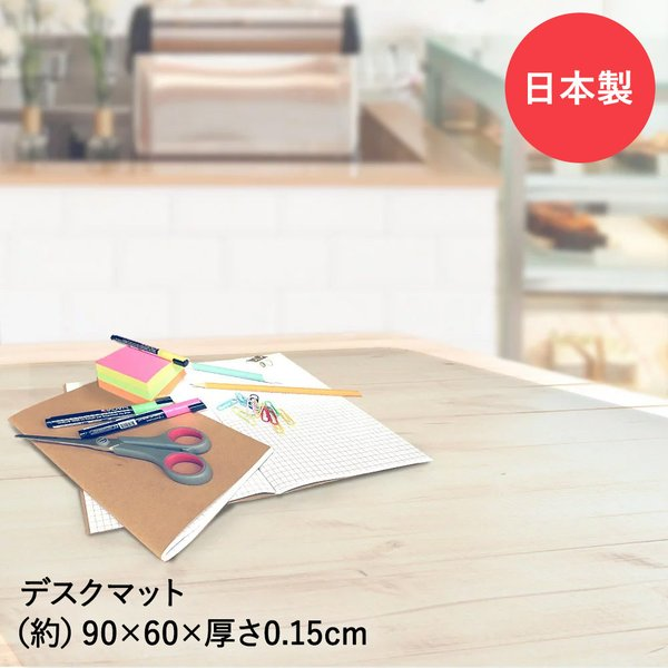 デスクマット 900×600 tsk | おしゃれ マット 傷防止 クリアー クリアデスクマット カット 床 デスクシート テーブルマット 床保護 フロアマット|royal3000