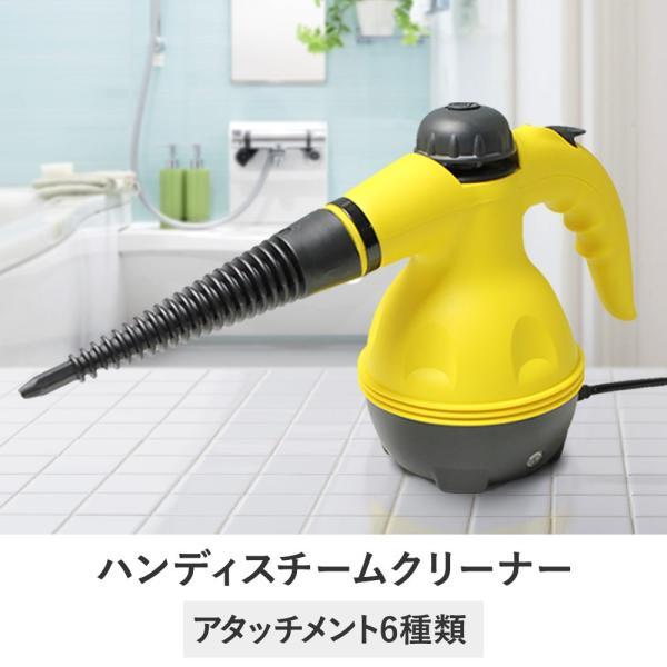 ハンディ スチームクリーナー ROYAL tsk |  ハンディ フローリング スチーム キッチン掃除 本体 ハンディクリーナー 高圧洗浄器|royal3000