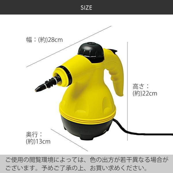 ハンディ スチームクリーナー ROYAL tsk |  ハンディ フローリング スチーム キッチン掃除 本体 ハンディクリーナー 高圧洗浄器|royal3000|03