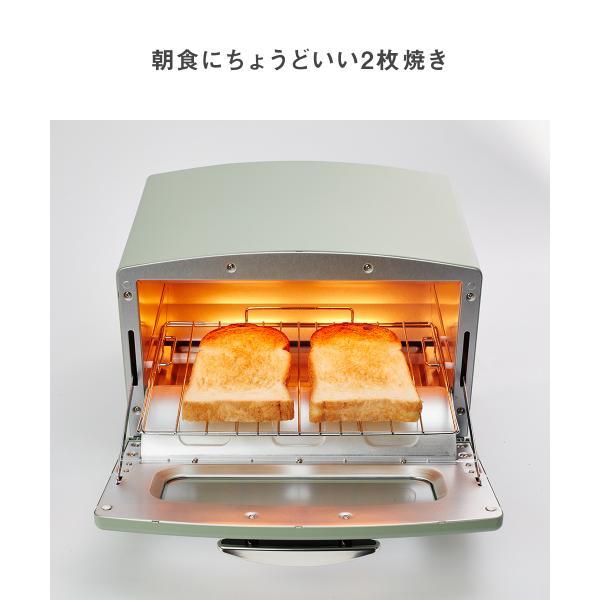 送料無料 トースター アラジン オーブン 2枚 パン おしゃれ コンパクト レトロ オーブントースター ホワイト グリーン アラジン グラファイト トースター|royal3000|04