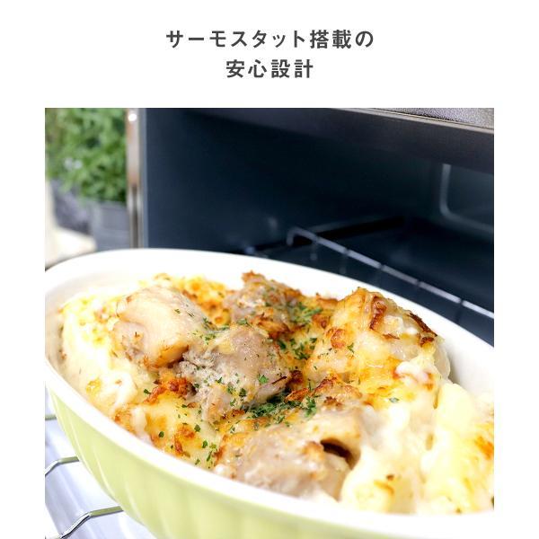 送料無料 トースター アラジン オーブン 2枚 パン おしゃれ コンパクト レトロ オーブントースター ホワイト グリーン アラジン グラファイト トースター|royal3000|05