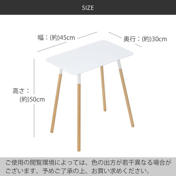 PLAIN サイドテーブル 角型 tsk | 家具 テーブル 木製 脚 四角 ラウンド リビングテーブル コーヒーテーブル ナイトテーブル|royal3000|03