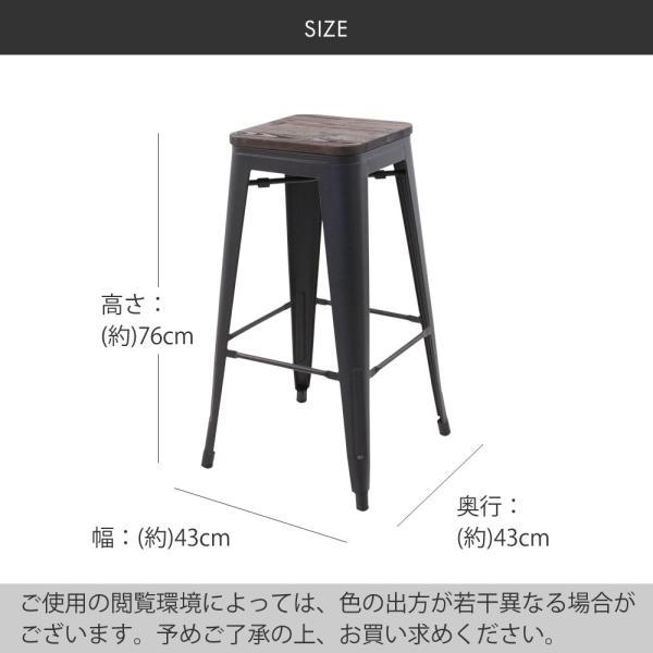 天然木×スチール ヴィンテージ カウンターチェア madoi(まどい)   おしゃれ アンティーク 木製 椅子 北欧 バーチェア チェア 安い カフェ イス royal3000 03