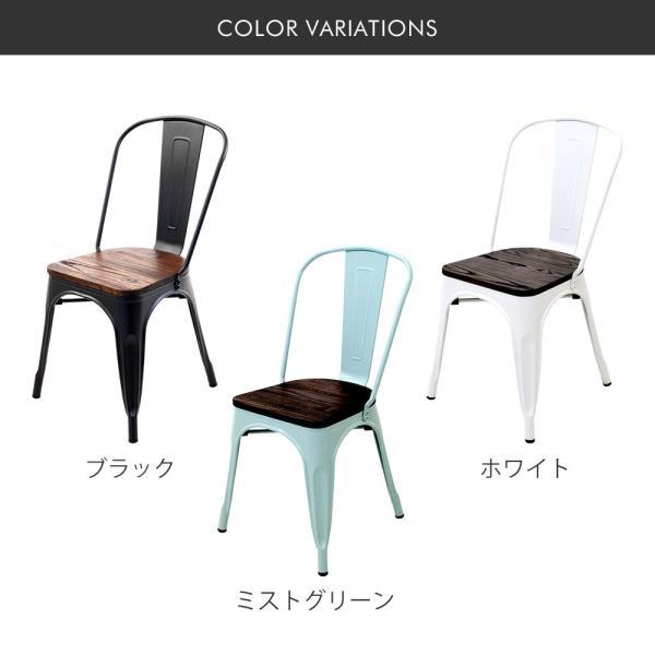 ヴィンテージ デザイン ダイニングチェア 天然木×スチール madoi(マドイ) ホワイト ブラック ミストグリーン カフェ風 ミッドセンチュリー ブルックリン|royal3000|04