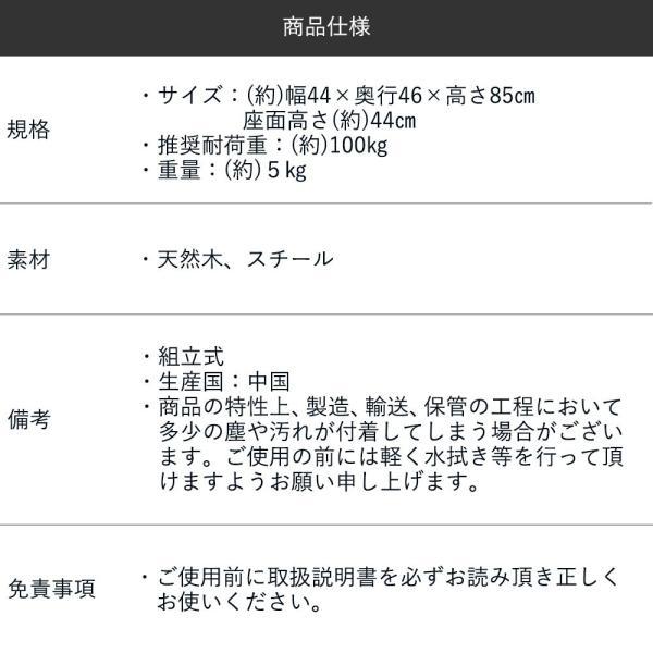 ヴィンテージ デザイン ダイニングチェア 天然木×スチール madoi(マドイ) ホワイト ブラック ミストグリーン カフェ風 ミッドセンチュリー ブルックリン|royal3000|05