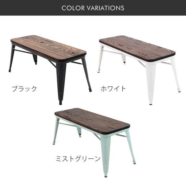 ヴィンテージ デザイン ダイニング ベンチ チェア 天然木×スチール madoi(マドイ) ホワイト ブラック ミストグリーン カフェ風 ブルックリン レトロ モダン|royal3000|04