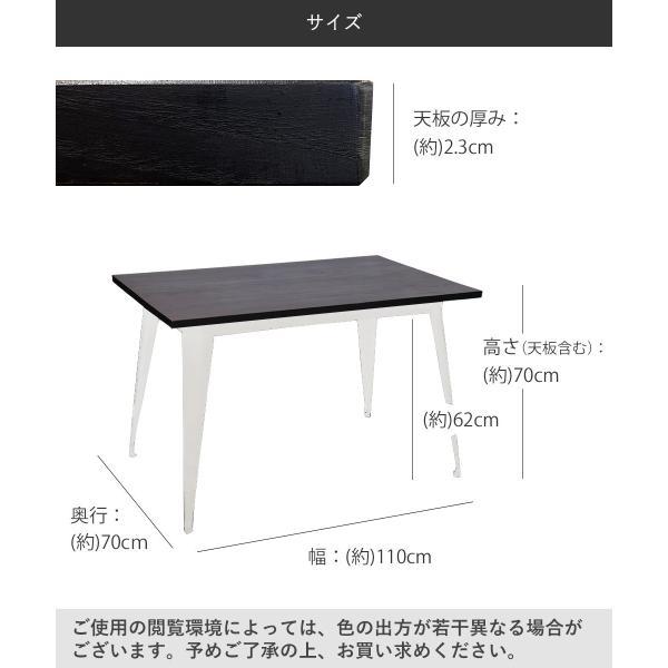 ヴィンテージ ダイニングテーブル ダイニングセット 4点セット 4人掛け 幅140cm 天然木×スチール madoi(マドイ) ホワイト 食卓 カフェ風 ブルックリン 木製|royal3000|03