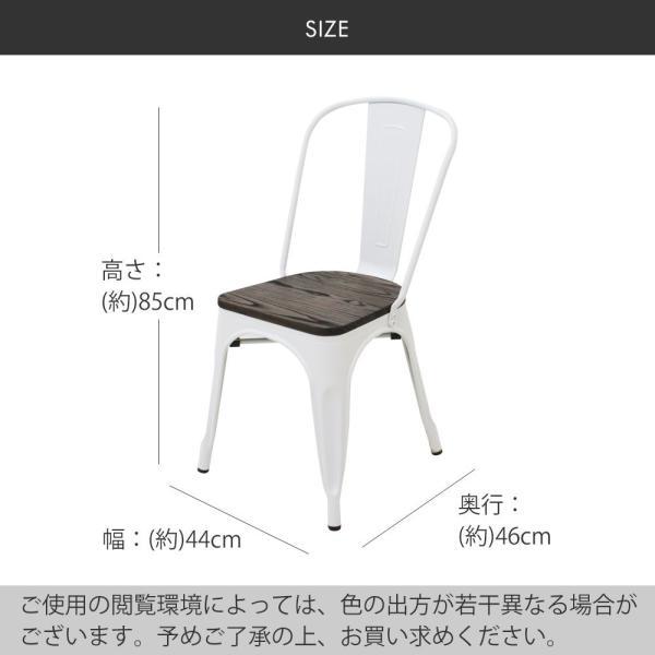 ヴィンテージ ダイニングテーブル ダイニングセット 4点セット 4人掛け 幅140cm 天然木×スチール madoi(マドイ) ホワイト 食卓 カフェ風 ブルックリン 木製|royal3000|04