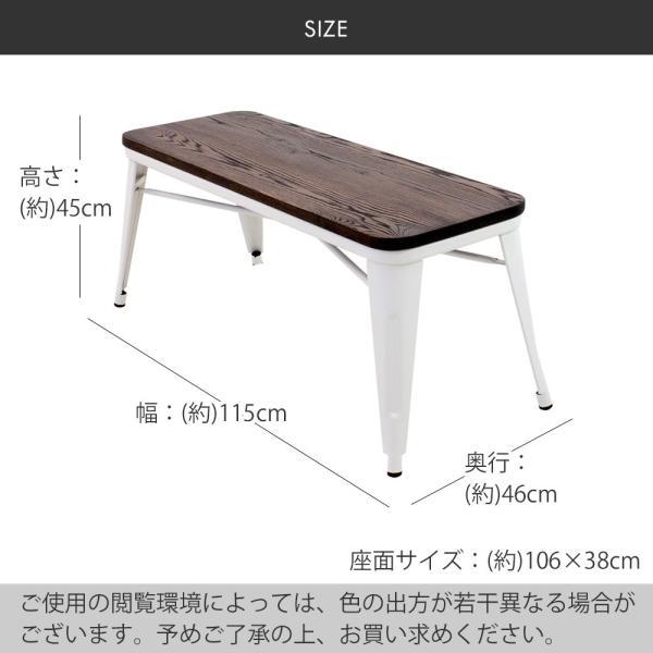 ヴィンテージ ダイニングテーブル ダイニングセット 4点セット 4人掛け 幅140cm 天然木×スチール madoi(マドイ) ホワイト 食卓 カフェ風 ブルックリン 木製|royal3000|05