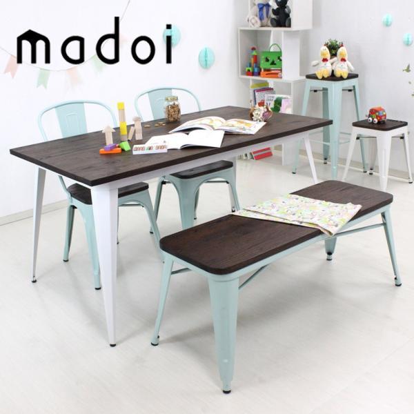ヴィンテージ ダイニングテーブル ダイニングセット 4点セット 4人掛け 幅140cm 天然木×スチール madoi(マドイ) ホワイト&ミストグリーン 食卓 カフェ風 royal3000