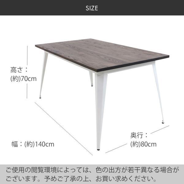 ヴィンテージ ダイニングテーブル ダイニングセット 4点セット 4人掛け 幅140cm 天然木×スチール madoi(マドイ) ホワイト&ミストグリーン 食卓 カフェ風 royal3000 03
