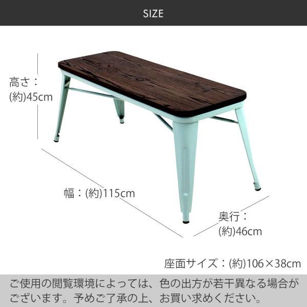 ヴィンテージ ダイニングテーブル ダイニングセット 4点セット 4人掛け 幅140cm 天然木×スチール madoi(マドイ) ホワイト&ミストグリーン 食卓 カフェ風 royal3000 05