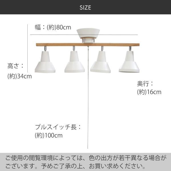 シーリングライト おしゃれ 調光 調色 ができる LED電球 4個と専用リモコン付き 4.5畳 6畳 4灯 天然木 honoka | 天井照明 リビング 寝室 ワンルーム 一人暮らし|royal3000|03