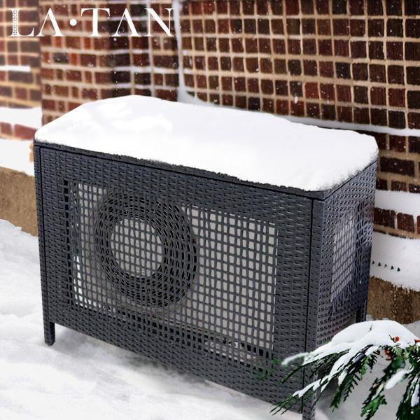 室外機カバー LA TAN   エアコン おしゃれ ガーデン ベランダ 目隠し 庭 日よけ 雨よけ 屋外 プラスチック バルコニー 日除け ラタン調 エアコン室外機カバー