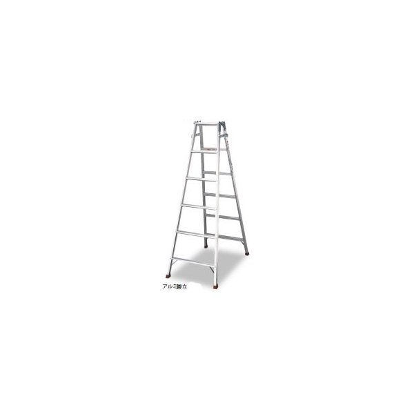アルミ 脚立 170cm 業務用 | 梯子 はしご 洗車 アルミ製 軽量 踏み台 ステップ台 おりたたみステップ 折りたたみステップ おしゃれ 業務用脚立