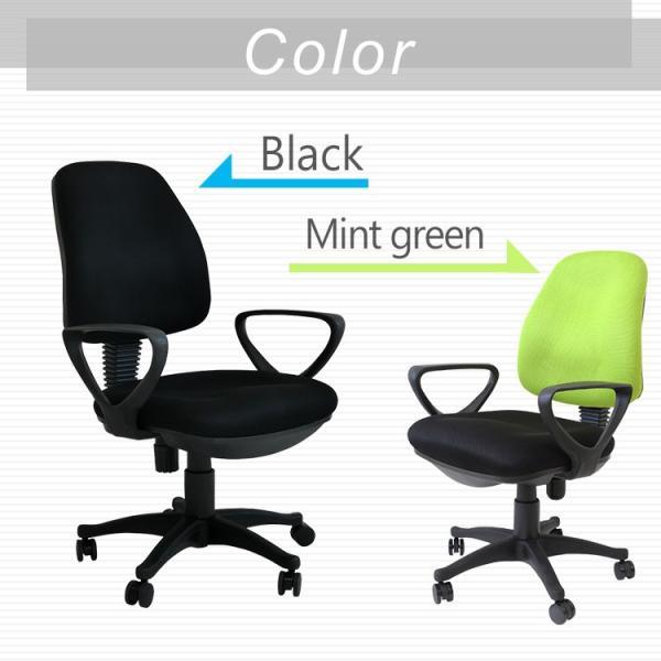 オフィスチェアー  (ニューブリッジ) | いす イス 椅子 チェア チェアー|royal3000|03