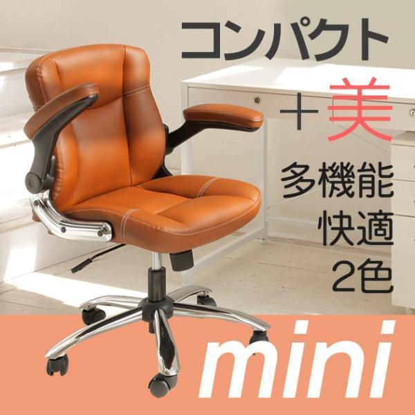 オフィスチェアー  (ミニ) | いす イス 椅子 チェア チェアー|royal3000