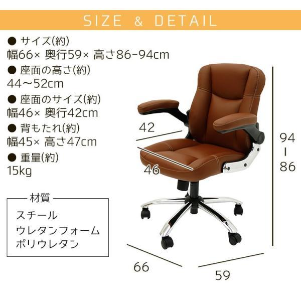 オフィスチェアー  (ミニ) | いす イス 椅子 チェア チェアー|royal3000|02