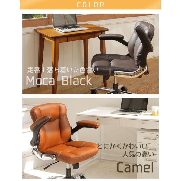 オフィスチェアー  (ミニ) | いす イス 椅子 チェア チェアー|royal3000|03