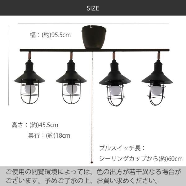 シーリングライト おしゃれ 調光 調色 ができる LED電球 4個と専用リモコン付き 4.5畳 6畳 4灯 ブラックコッパー honoka | レトロ 天井照明 リビング 一人暮らし|royal3000|03