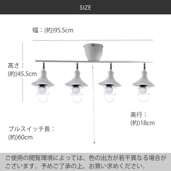 シーリングライト おしゃれ 調光 調色 ができる LED電球 4個と専用リモコン付き 4.5畳 6畳 4灯 ホワイト honoka | 天井照明 リビング ワンルーム 一人暮らし|royal3000|03