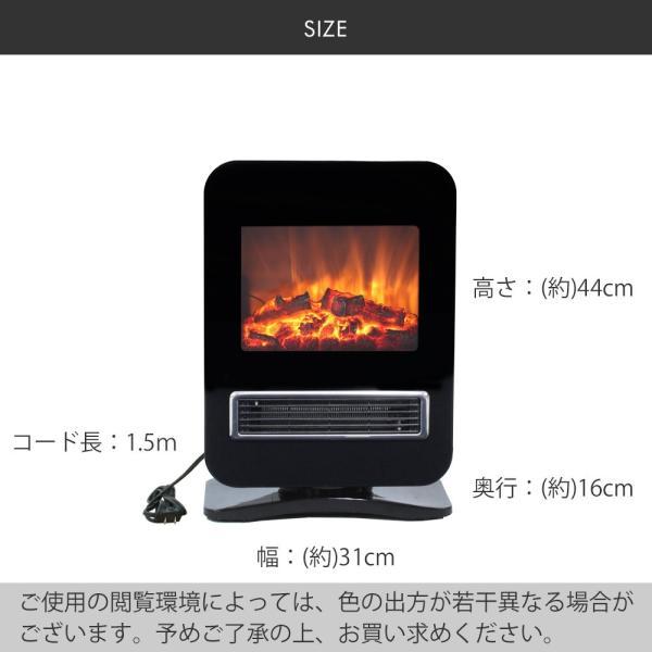 暖炉型セラミックヒーター スイング tsk | だんろ 暖炉 暖炉型 ヒーター 暖炉型ファンヒーター セラミックファンヒーター 足元暖房 セラミックヒーター|royal3000|03