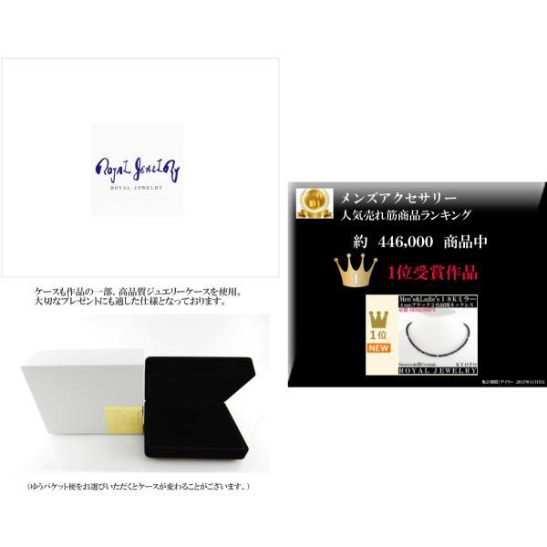 ネックレス メンズ ブラックダイヤカラー スワロフスキー R クリスタル 18k 18金 アクセサリー k18 4mm ブランド メンズアクセサリー|royaljewelry|02