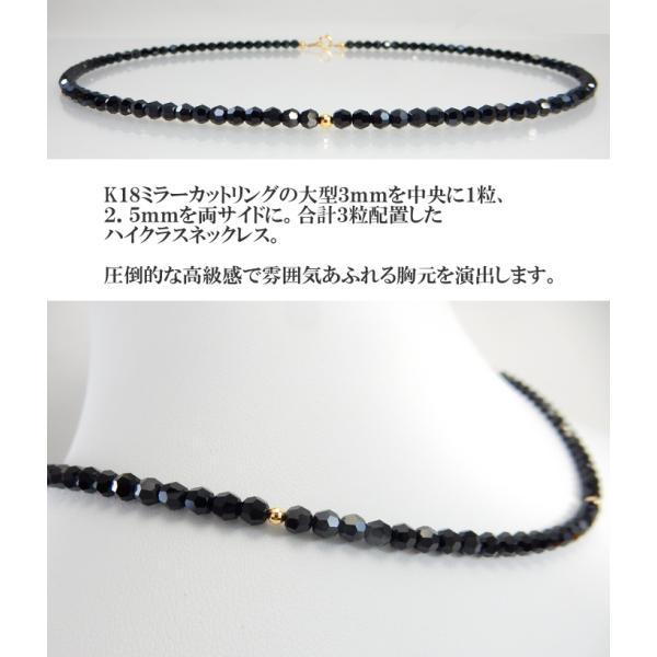 ネックレス メンズ ブラックダイヤカラー スワロフスキー R クリスタル 18k 18金 アクセサリー k18 4mm ブランド メンズアクセサリー|royaljewelry|11