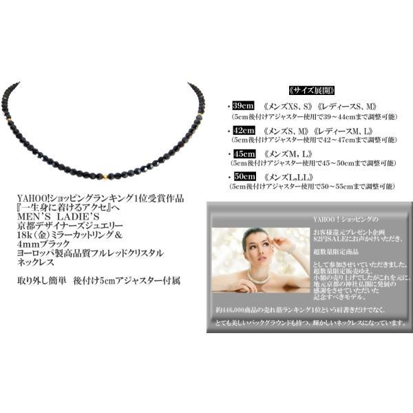 ネックレス メンズ ブラックダイヤカラー スワロフスキー R クリスタル 18k 18金 アクセサリー k18 4mm ブランド メンズアクセサリー|royaljewelry|03
