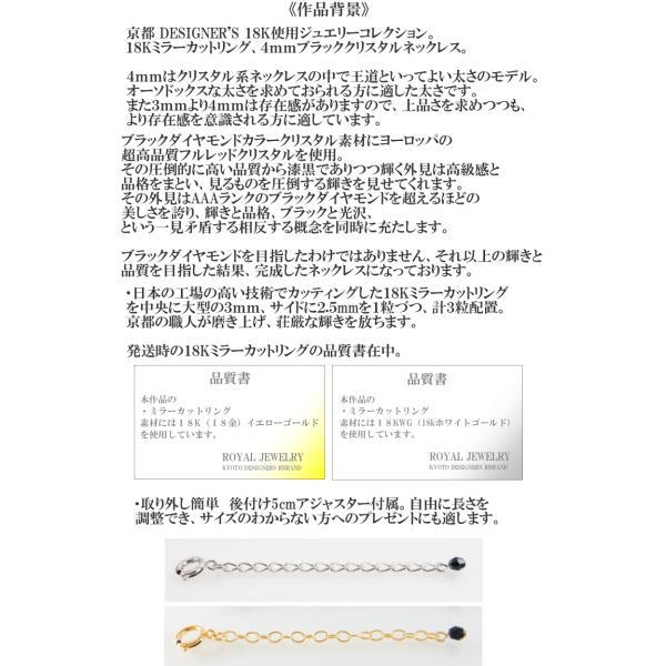 ネックレス メンズ ブラックダイヤカラー スワロフスキー R クリスタル 18k 18金 アクセサリー k18 4mm ブランド メンズアクセサリー|royaljewelry|04