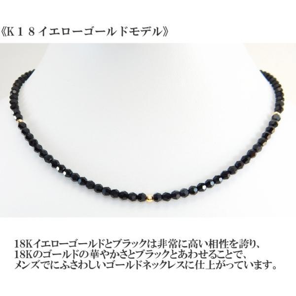 ネックレス メンズ ブラックダイヤカラー スワロフスキー R クリスタル 18k 18金 アクセサリー k18 4mm ブランド メンズアクセサリー|royaljewelry|05