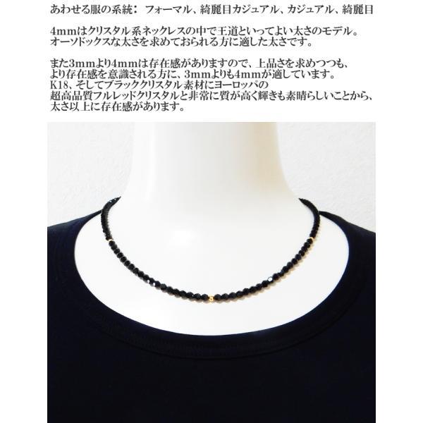 ネックレス メンズ ブラックダイヤカラー スワロフスキー R クリスタル 18k 18金 アクセサリー k18 4mm ブランド メンズアクセサリー|royaljewelry|07