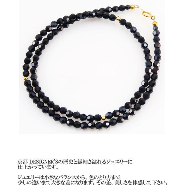 ネックレス メンズ ブラックダイヤカラー スワロフスキー R クリスタル 18k 18金 アクセサリー k18 4mm ブランド メンズアクセサリー|royaljewelry|08