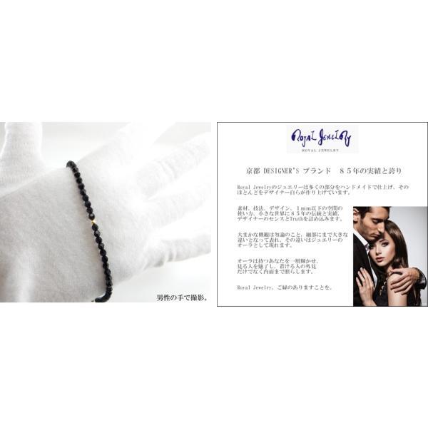 ネックレス メンズ ブラックダイヤカラー スワロフスキー R クリスタル 18k 18金 アクセサリー k18 4mm ブランド メンズアクセサリー|royaljewelry|09