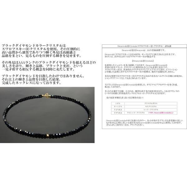 ネックレス メンズ ブラックダイヤカラー スワロフスキー R クリスタル 18k 18金 アクセサリー k18 4mm ブランド メンズアクセサリー|royaljewelry|10